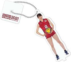 台座付きストラップ 2021バレーボール女子日本代表 (石川真佑 選手)