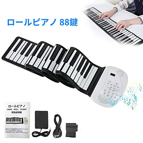 ロールピアノ 88鍵盤 電子ピアノ 折り畳み 128種類音色 88デモン曲 Bluetooth機能 100リズム USB充電 スピーカー内蔵 イヤホン マイク対応 キーボード 楽器 初心者 練習 日本語説明書付き