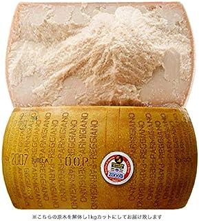 ザネッティ社 1kgブロック パルミジャーノ レッジャーノ 24ヶ月熟成DOP! parmigiano reggiano   cheese   チーズ   ...