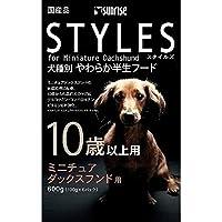 (まとめ買い)サンライズ スタイルズ 10歳以上用 ミニチュアダックスフンド用 600g(100g×6パック) 犬用 ドッグフード 【×5】