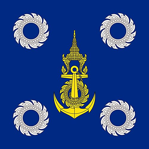 magFlags Drapeau Large Siamese Admiral of The Fleet 1936-1956 | Rank Flag of a Siamese Admiral of The Fleet 1936-1956 | 1.35m² | 120x120cm