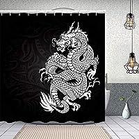 シャワーカーテン中国のドラゴン白と黒 防水 目隠し 速乾 高級 ポリエステル生地 遮像 浴室 バスカーテン お風呂カーテン 間仕切りリング付のシャワーカーテン 150 x 180cm
