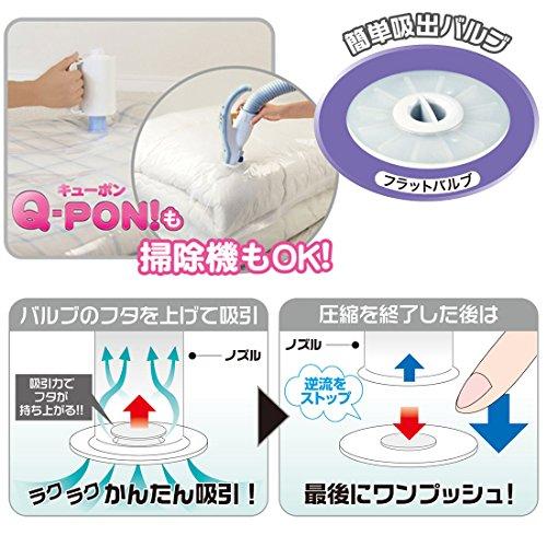 オリエントQ-PON!電動吸引ポンプ+ふとん圧縮袋2P120×92cm