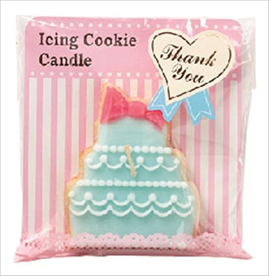 遊具貯水池はしごカメヤマキャンドル(kameyama candle) アイシングクッキーキャンドル 「 ブルーケーキ 」