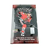 2016/17 Upper Deck MVP Hockey Hobby Box NHL -