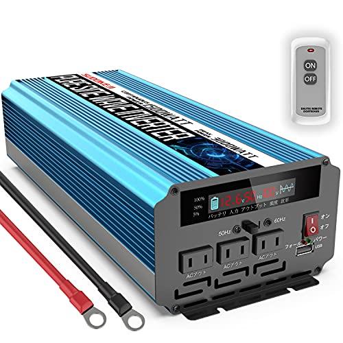SUDOKEJI 12V1500W インバーター 正弦波 12V-100V DC12V(直流)をAC100V(交流)に変換 50hz/60hz切替可能 ピークパワー3000W 車載から家庭用非常電源 ACコンセント×3、5V 2.4AUSBポート× 1 リモコン付き 無負荷電流0.6A カーインバーター コンバーター 太陽光発電 野外 災害対策 地震停電 防災予備品 車中泊 船 キャンプ 非常用 RVキャンペーンカー