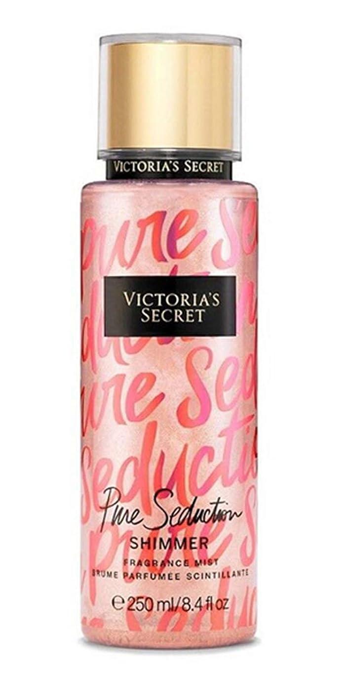 選択する酔っ払い定常ビクトリアシークレット VICTORIA'S SECRET フレグランス ミスト ピュアセダクション ボディミスト 香水 パフューム ボディケア 250ml