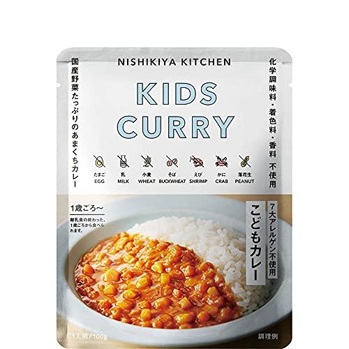 化学調味料やお肉、7大アレルゲンを使わずに作られた、子供のためのカレーです。離乳食が終わった1歳ころから食べられます。