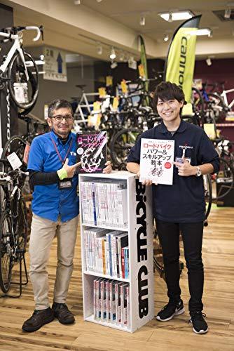 BiCYCLE CLUB 2019年2月号 商品画像