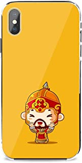 Huawei P40 Pro 5G ケース カバー スマホケース ハード TPU 素材 おしゃれ かわいい 耐衝撃 花柄 人気 全機種対応 微笑みの秦兵 かわいい クラシック アニメ 9790045
