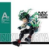一番くじ 僕のヒーローアカデミア Go And Go A賞 緑谷出久 フィギュア約12cm