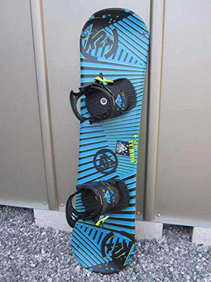 ドナウ川部門棚3点セット 板:K2 MINI TURBO 90cm、ビンディング:K2、ブーツ IGNIO 20~20.5cm