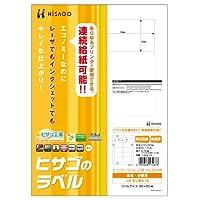 ヒサゴ エコノミーラベル10面PD 【まとめ買い3冊セット】 ELM016 00862885