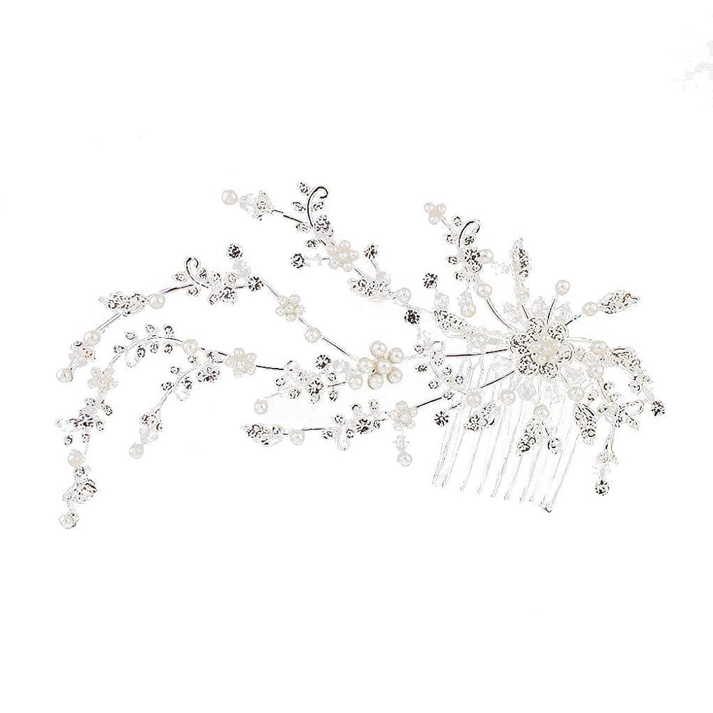 処理哲学美的LURROSE クリスタルラインストーンヘアコームのかかった真珠ビーズダイヤモンドヘアピース合金の花のヘッドドレス手作りティアラウェディングブライダルヘアアクセサリーヘアピン用女性装飾ギフト