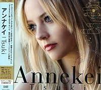 Tsuki by Annekei (2007-06-06)