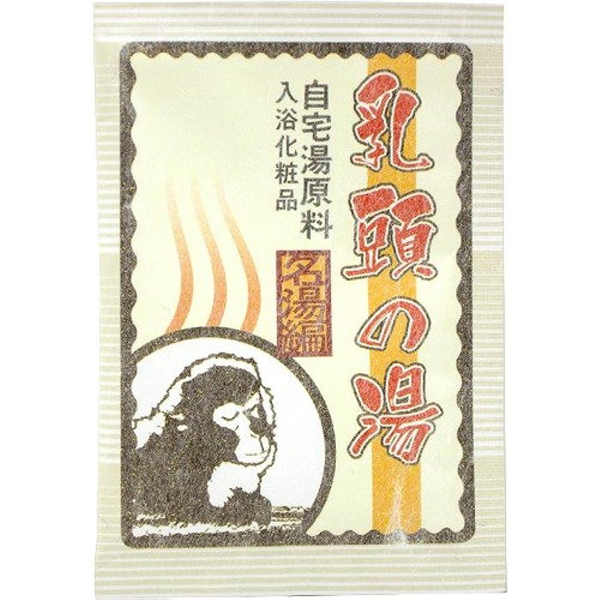 成人期審判盆地環境科学 自宅湯原料 名湯編 乳頭の湯 30g 4519445310200