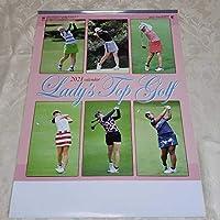 2021年 Lady's Top Golfカレンダー