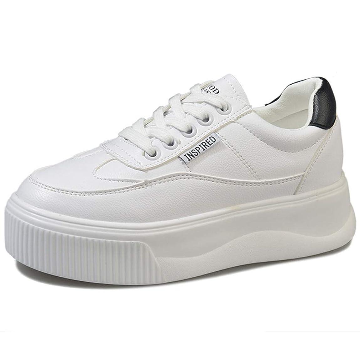 下考案するわずらわしい[幸福マーケット] 厚底スニーカー ホワイト 白 レザー レディース シューズ インソール 5.5cm 身長アップ 無地 学生靴 シークレット プラットフォーム ヒップホップ 可愛い 美脚 定番 防水 防滑 軽量 快適 歩きやすい