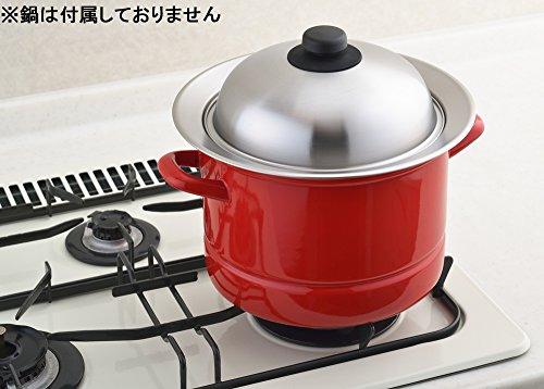 ヨシカワ日本製蒸し器蒸し目皿ドーム型20~22cm鍋対応お鍋にのせて簡単蒸しプレートYJ2302