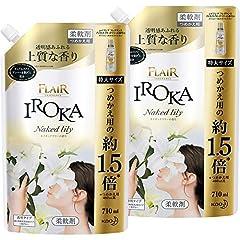 【Amazon.co.jp 限定】【まとめ買い】フレアフレグランス 柔軟剤 IROKA(イロカ) Naked Lily ネイキッドリリーの香り 710ml*2