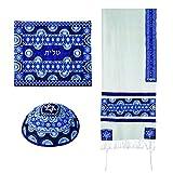 Yair Emanuel Tallit Prayer Shawl Gadol + Bag + Kippah + Atara Set Embroidered RAW Silk Magen David Rainbow Blue (Bundle)