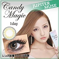 キャンディーマジックワンデー 1day カラーコンタクト(10枚入り)14.5mm (-0.75, JUPITER MUSE)
