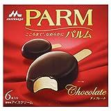 [冷凍] 森永乳業 PARM マルチパック チョコレート 55ml×6本