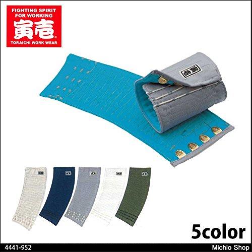 トライチ 作業服 カラー手甲(4枚コハゼ) 4441-952 L 1ベージュ