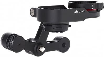 DJI Osmo Zenmuse X5 Adapter