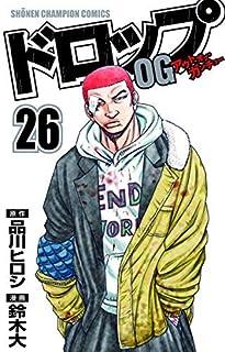 ドロップOG コミック 全26巻セット