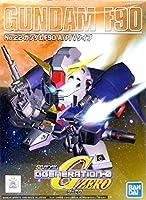 SDガンダム Gジェネレーション NO.22 ガンダムF90 A/P/Vタイプ FB