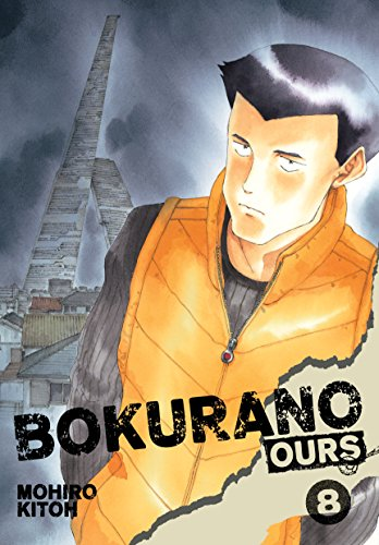 Bokurano: Ours, Volume 8: 08