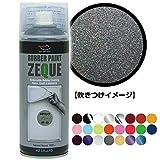 AZ(エーゼット) RP-83 ラバーペイント メタリックグレー ZEQUE 400ml 油性 塗ってはがせる塗料(RP830)