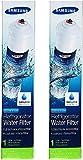 Samsung DA29-10105J Filtres à Eau Externe pour Réfrigérateur, Lot de 2