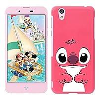 [Breeze] Disney Mobile on docomo DM-01Jケース ディズニーモバイル DM01Jカバー DM01J スマホカバー スマホケース 液晶保護フィルム付 HotPink