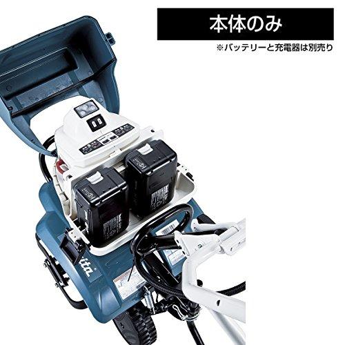 マキタ 充電式耕うん機 バッテリ 充電器別売