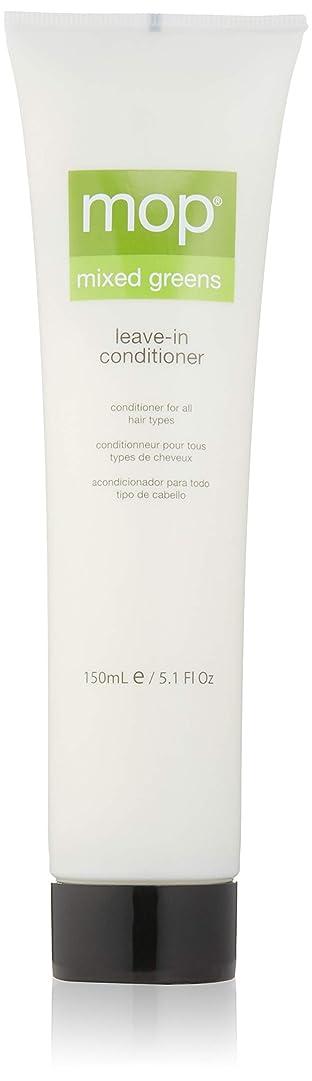 笑不運一回MOP MOP Mixed Greens Leave-In Conditioner (For All Hair Types) 150ml/5.1oz並行輸入品