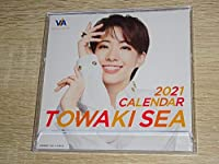 宝塚歌劇団 永久輝せあ 2021年 卓上 カレンダー TOWAKI SEA 限定品 花組