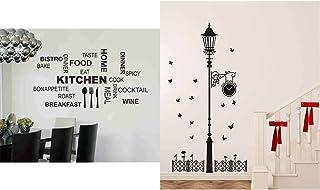 Decals Design 'Kitchen Quote Modern Art' Wall Sticker& 'Black Antique Street Lamp with Butterflies' Wall Sticker