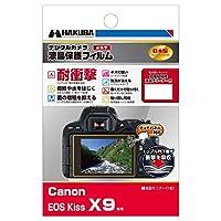 HAKUBA デジタルカメラ液晶保護フィルム 耐衝撃タイプ Canon EOS X9専用 DGFS-CAEKX9