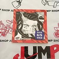 ジャンプショップ 365日ステッカー竈門禰豆子 鬼滅の刃 アニメ