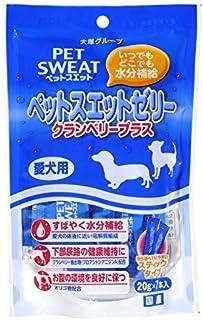 ペットスエットゼリー愛犬用クランベリ7本 おまとめセット【6個】