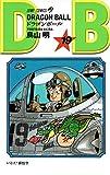 DRAGON BALL 19 (ジャンプコミックス)