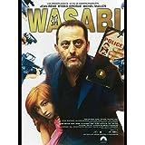 WASABI(字幕版)