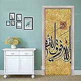 Self Adhesive Home Decor Religion Islam Muslim Door Sticke