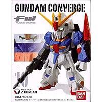 食玩 FW GUNDAM CONVERGE(ガンダムコンバージ)10 ゼータガンダム