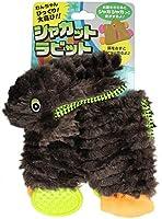 スーパーキャット 犬用おもちゃ シャカットラビット グリーン