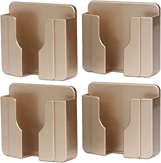 Sponsored Ad – 4PCS Wall Mount Adhesive Mobile Phone Wall Charger Holder and Remote Control Stand Multipurpose Storage Box