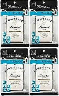 ランドリン ペーパーフレグランス クラシックフローラルの香り (1枚) 吊り下げ芳香剤 (4)