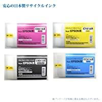 エプソン 【リサイクルインク】【EPSON/】ICMB41A/ICC41A/ICM41A/ICY41A対応リサイクルインク 4色セット